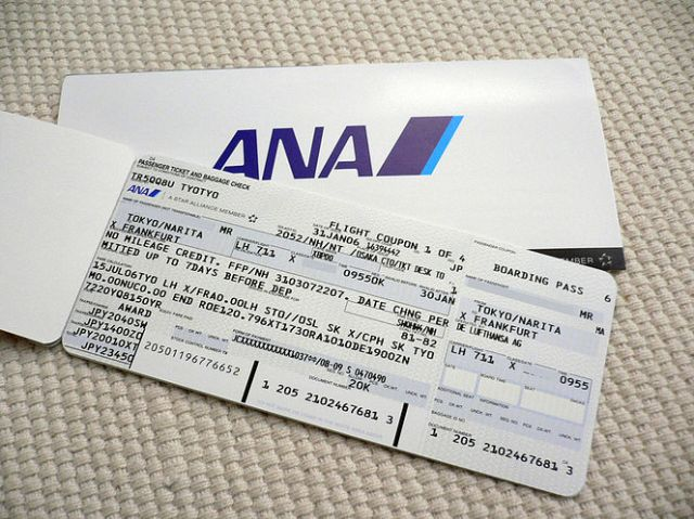 ANA Ticket
