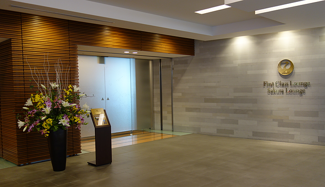 Japan Airlines First Class Lounge Entrance