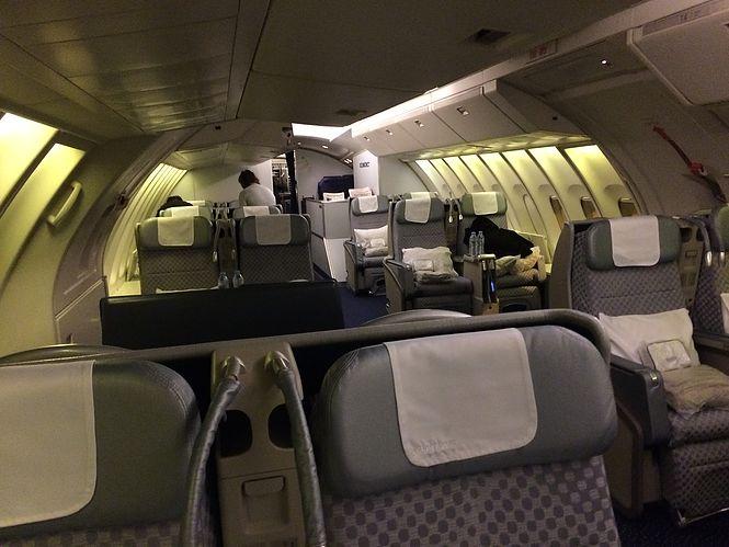 ElAl Boeing 747-400 Business Class Cabin