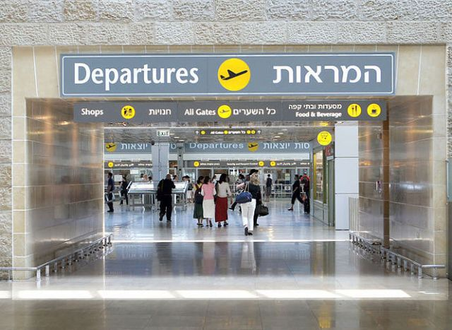 TLV Airport Departures Sign