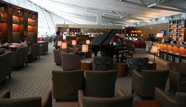 Asiana Business Class Lounge 1