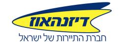 דיזנהאוז לוגו