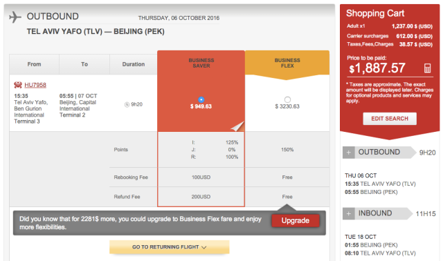 Hainan Airlines Business Class Ticket to PEK - 1890$ Fare October 2016