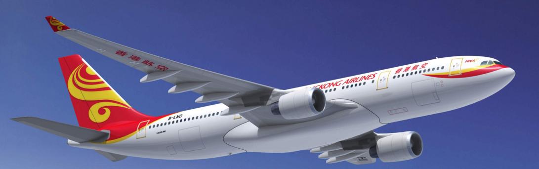 Hainan Airlines Plane 3