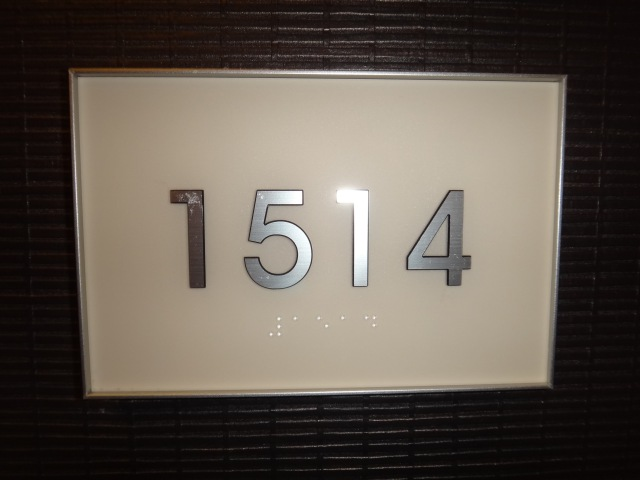 HMM Chicago - Room Sign
