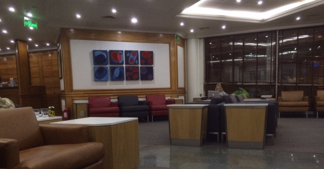 American AC Lounge SCL Airport