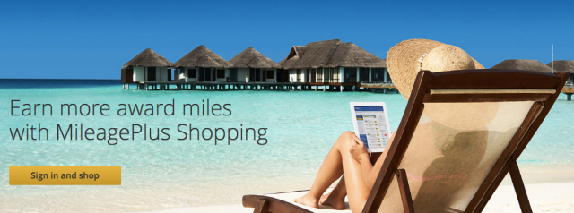 United MileagePlus Shopping Portal