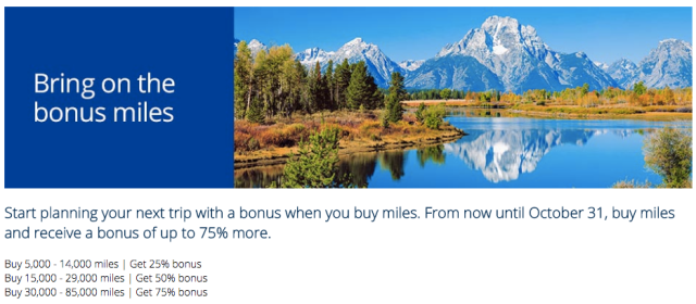 mileageplus-buy-miles-october16