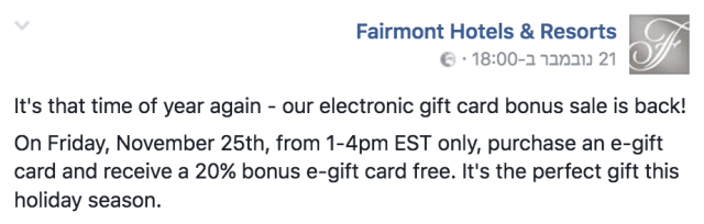 fairmont-25-off-giftcards