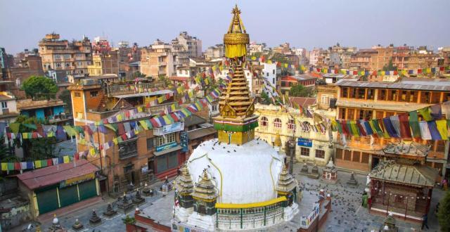 kathmandu-random