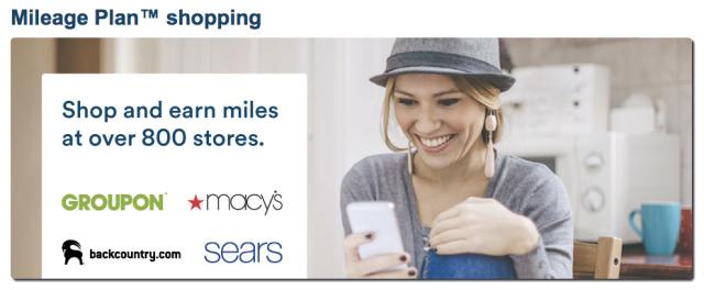mp-shopping-portal