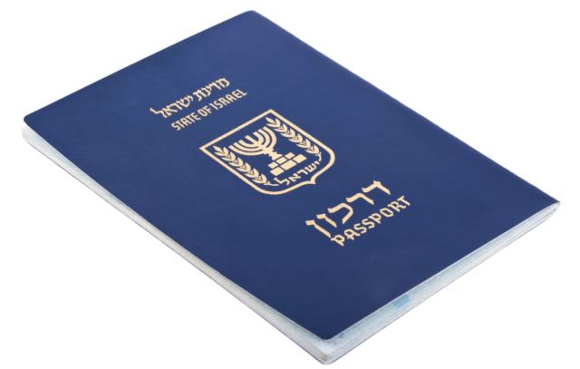 israeli-passport