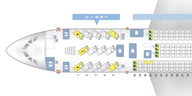 qantas-a380-seatmap
