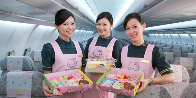 EVA Air Hello Kitty 1