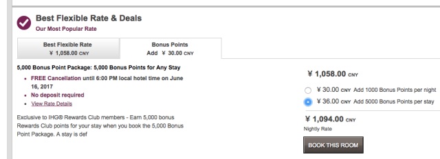 CP Beijing 5K Points Package