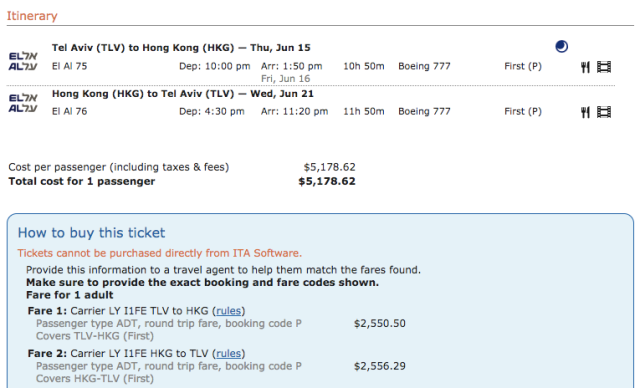 LY TLV-HKG Business Class Upgrade Fare