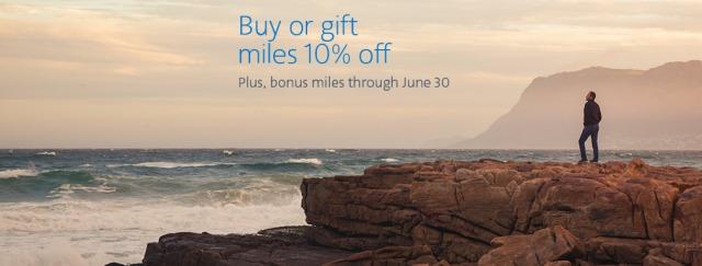 AAdvantage Buy Miles - June 2017