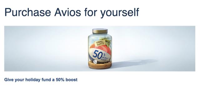Buy Avios - June 2017