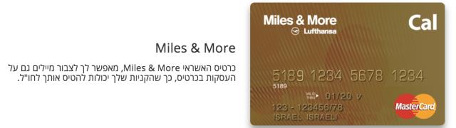 Cal Miles&More Credit Card