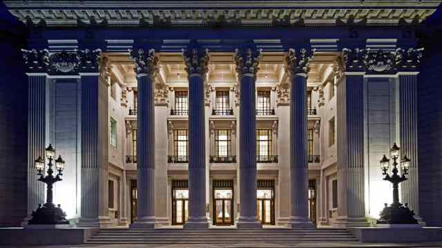 Four Seasons Hotel London - Entrance