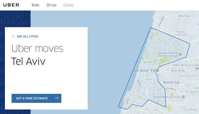 Uber in Tel-Aviv June2017