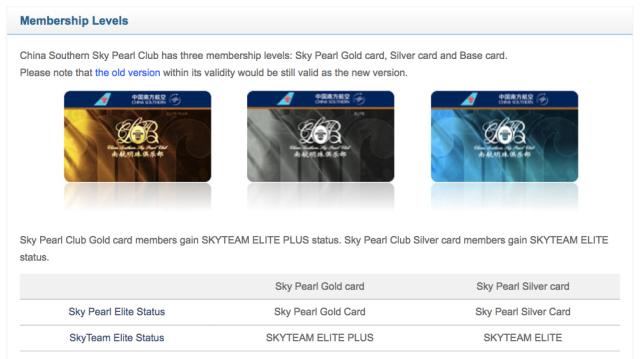 SkyPearl Elite Status