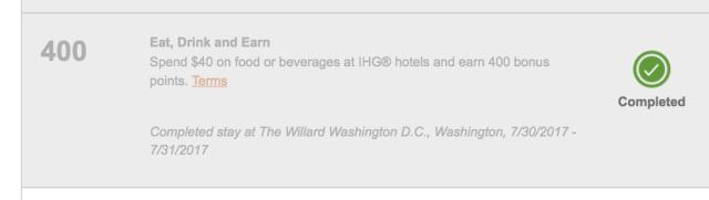 IC Willard Trigger Promotion