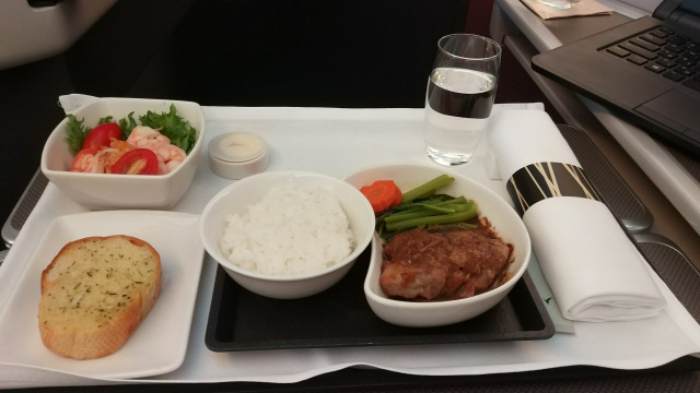 Cathay Business Class Meal