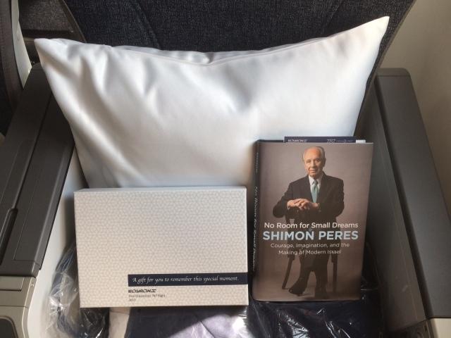 ElAl 789 Premium Economy - Gifts