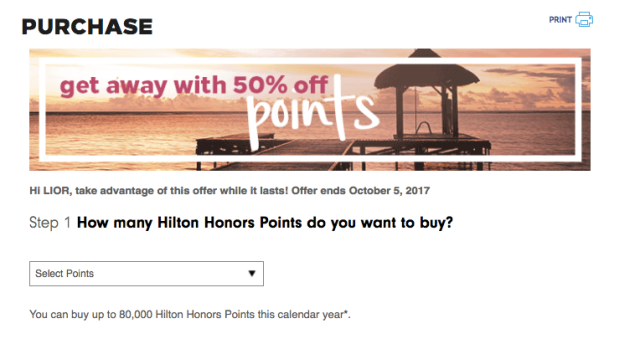 Hilton Honors Buy Points - Sep17