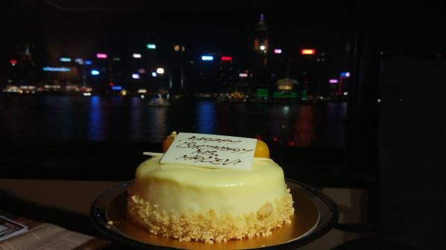 ICHK Cake