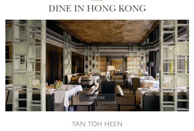 ICHK Dining 1