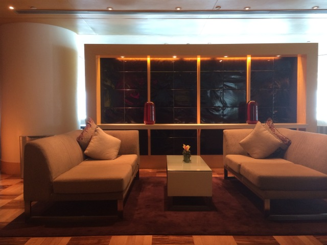 ICHK Lounge 1