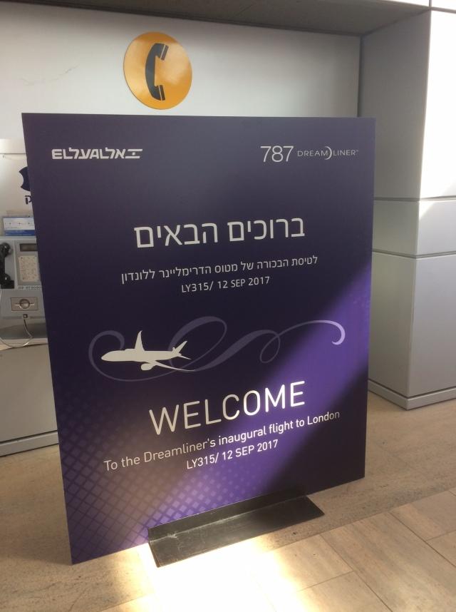 LY Dreamliner Gate Sign