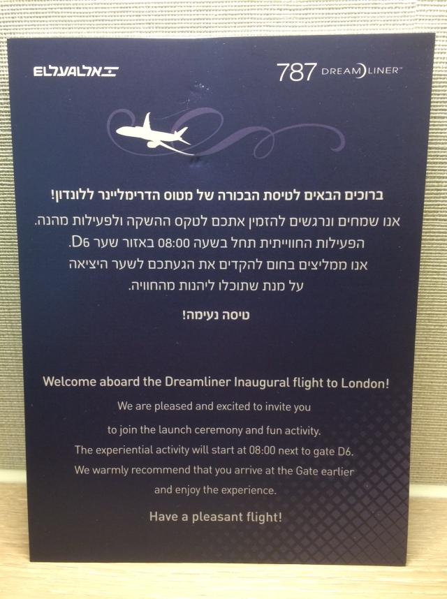 LY Dreamliner Welcome Letter