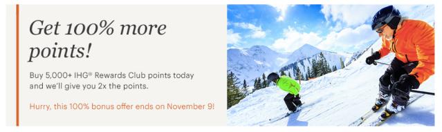 IHG Rewards - Buy Points Nov17
