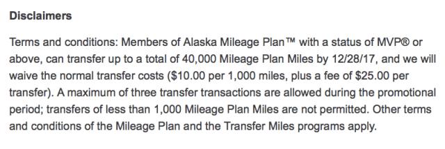 MileagePlan Elite Transfer Miles 3