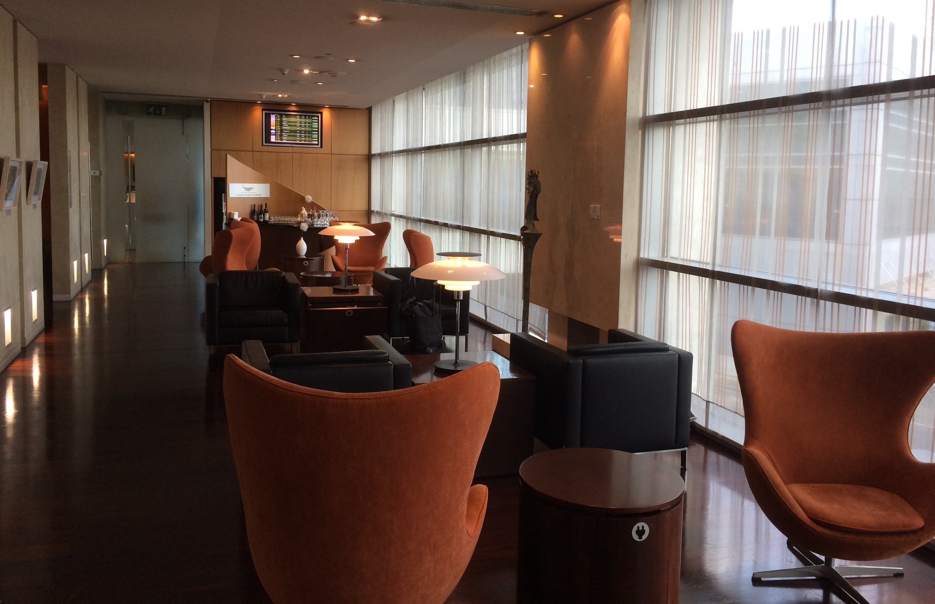 TLV KDL First Class Lounge