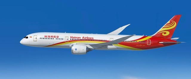 Hainan Dreamliner