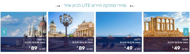LY Lite One-way Fares