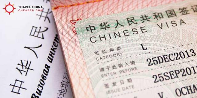 Chinese-Visa-Guide