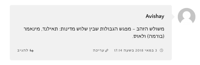 G2 Reply