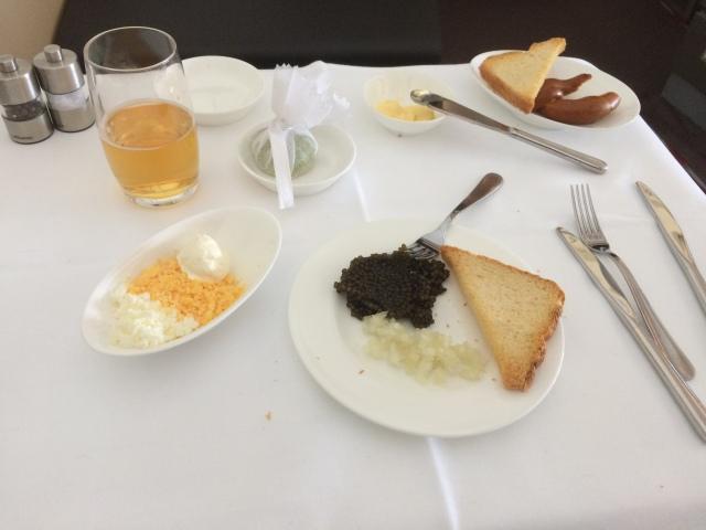 Lufthans First Class Meal