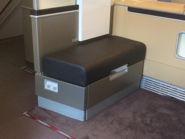 Lufthans First Class Seat 4