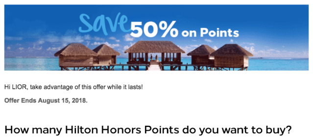 Buy HH Points - August 2018