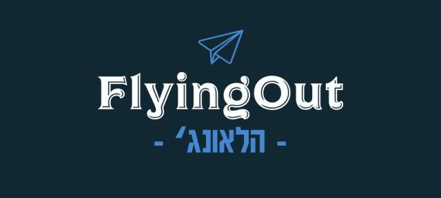 FlyingOutLounge Cover Image