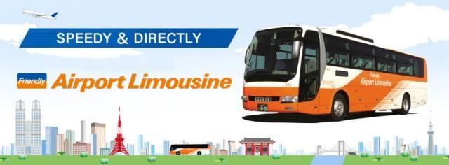 Japan Airport Limousine Bus 1