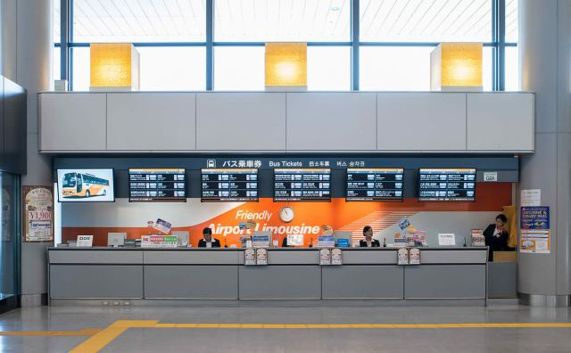 Japan Airport Limousine Bus Counter