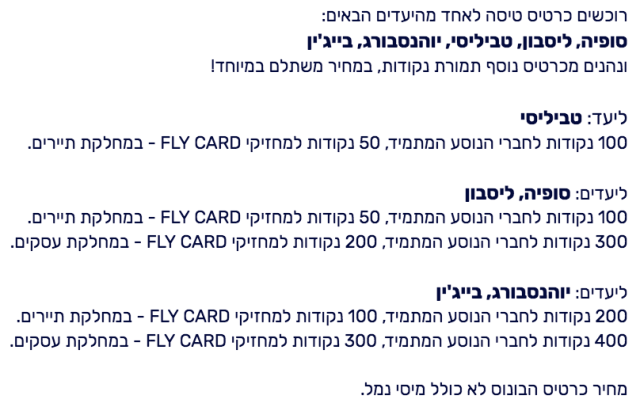 LY Birtday Promo 10:18 Details 2