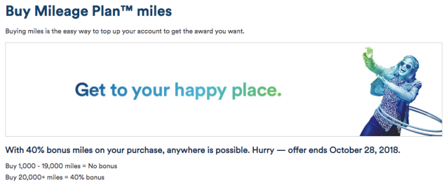 MileagePlan Buy Miles - Oct18